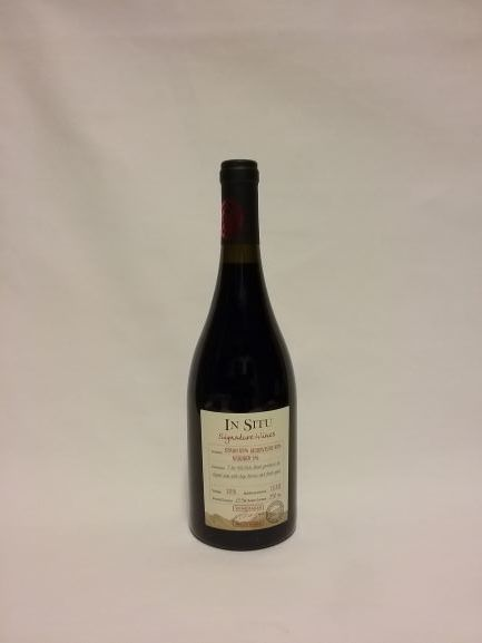 Signatures Wines Syrah/Mourvèdre/Viognier - San Esteban - Chili 2015